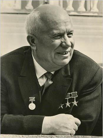 Хрущев Н.С.