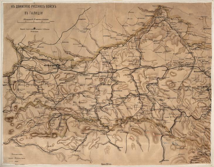Государственный архив Российской Федерации - ГАРФ ...: http://statearchive.ru/770