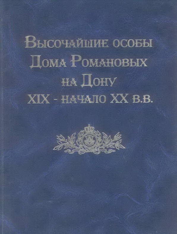 Куда подать документы на загранпаспорт калининград