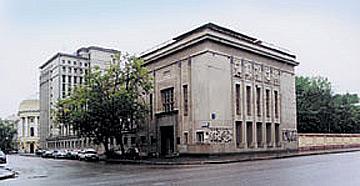 Здание ГА РФ